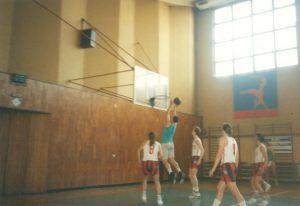 amp-rzeszow-1993pp